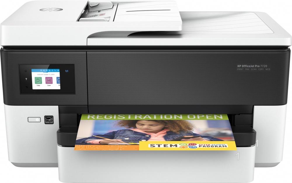 Multifunción HP OfficeJet Pro